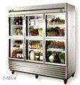 Display Reach-in Refrigerator
